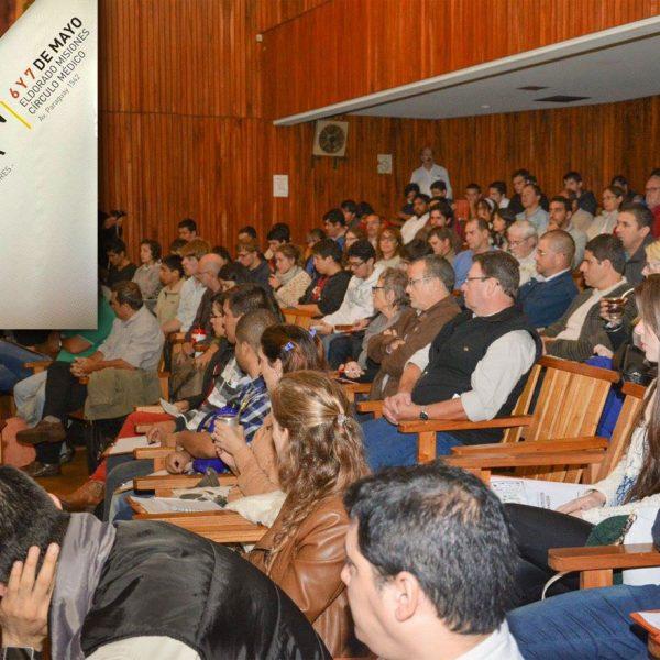 seminario_auditorio